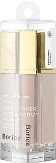 Borica ボリカ 【 リッププランパ― エクストラセラム UV+<105 Clear> 】 リップグロス リップ 唇美容液 グロス リップベース リップティント
