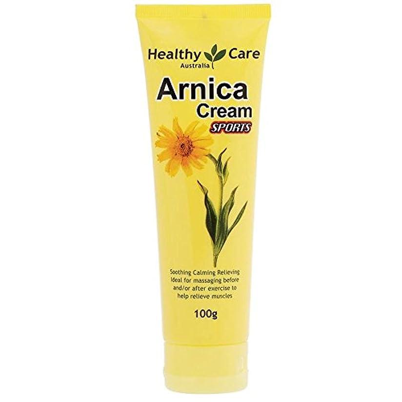 列挙する牧師無駄に[Healthy Care] アルニカクリーム(Arnica Cream) 100g【海外直送品】