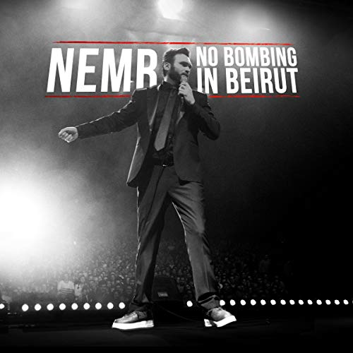 Nemr audiobook cover art