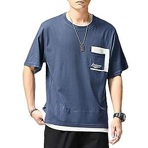 [クーパーアンドコー] 4カラー ポケット付き レイヤード Tシャツ 夏 大きいサイズ 半袖 はんそで かじゅある トップス とっぷす インナー いんなー お洒落 おしゃれ カッコイイ かっこいい ティシャツ ゆったり 韓国 韓国風 重ね着風シャツ 半袖シャツ ビッグシルエット オーバーサイズ シャツT 半袖T シャツ シャツティー ファッション ダボ ダボダボ ダボ系 メンズ M ブルー