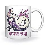 Mostro Cacciatore Alzati Mizutsune Kanji Tazza Bianca Per il Caffè Tè Cappuccino Cacao Mug White Coffee Tea