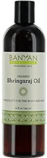 Banyan Botanicals Bhringaraj Oil - Certified Organic, 12 oz - Tranquility for the Body and Mind