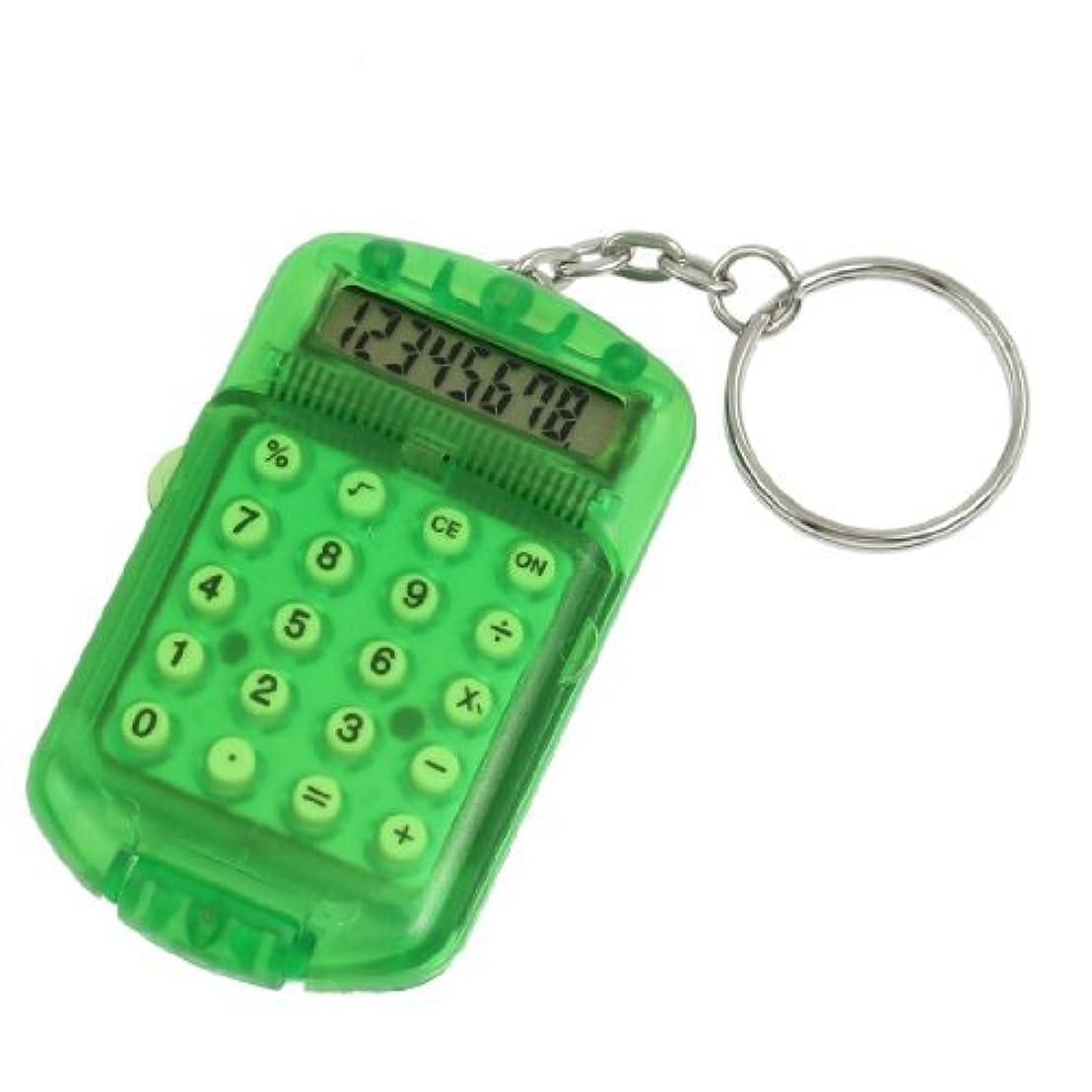 揺れる移住する防衛DealMuxプラスチックポケット8桁LCDディスプレイ電卓、ダークグリーン