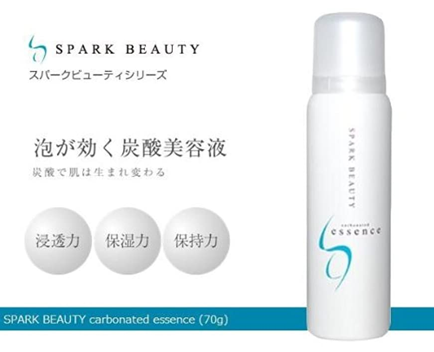 マスク甘やかす百年SPARK BEAUTY スパークビューティー 炭酸美容液 70g