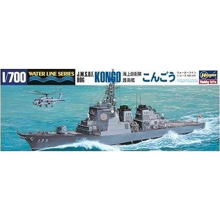 ハセガワ 1/700 ウォーターライン 護衛艦こんごう 009