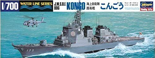 JMSDF Guided Missile Defense Destroyer Kongo (DDG-173) (Plastic model) Hasegawa 1 700 Water Line No.009 by Hasegawa