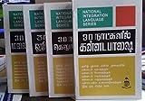 LEARN KANNADA THROUGH TAMIL, LEARN TELUGU THROUGH TAMIL, LEARN HINDI THROUGH TAMIL, LEARN MALAYALAM THROUGH TAMIL, Set of 4 Books
