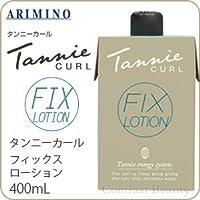 アリミノ タンニーカール フィックス ローション 400ml