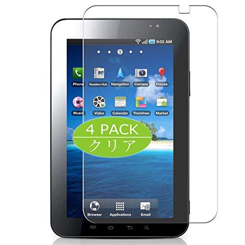 Vaxson - Protector de pantalla compatible con Samsung Galaxy Tab SC-01C / GT-P1000 P1010 7' Ultra HD Film Protector [no vidrio templado] TPU flexible protector de pantalla