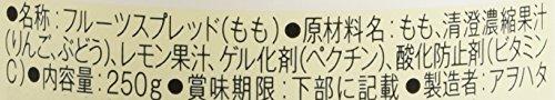 アヲハタ『まるごと果実白桃』