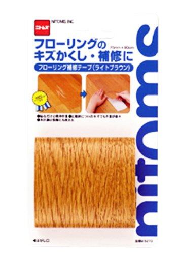 ニトムズ フローリング補修テープ ライトブラウン M573(1巻)