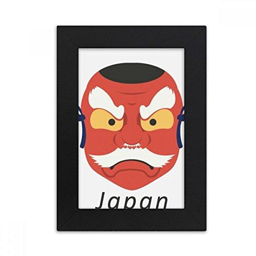DIYthinker Tradicional Japonesa máscara del Fantasma Local de Escritorio Marco de la Foto de Arte Negro Pintura 5X7 Pulgadas
