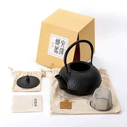 SUSTEAS Tetsubin Cast Iron Teapot with Stainless Steel Infuser Japanese tea pot kettle (1850ml)