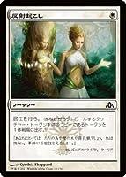 MTG [マジックザギャザリング] 反射起こし [ドラゴンの迷路] 収録カード