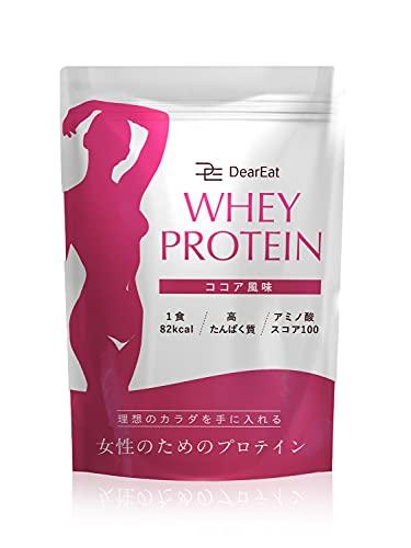 プロテイン ホエイ DearEat ( ダイエット ) 【 ビタミンC 豊富な ホエイプロテイン 1kg 】「 女性 に必要な タンパク質 を プロテイン で摂取」「 ココア 味で飲みやすい」「 女性向け の アミノ酸 サプリ メント で たんぱく質 補給」