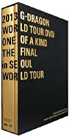 G-DRAGON WORLD TOUR DVD [ONE OF A KIND THE FINAL in SEOUL + WORLD TOUR (4枚組DVD)