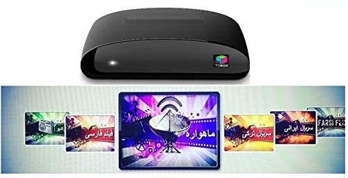 Persian TV Box, Iranian IPTV, Fully License Unlimited Package GEM IRIB Manoto, Turkish, Afghan, Kurdish, Arabic, Armenian, Assyrian, English All,Free for Life, That's why Much Better Than GL WIZ eh