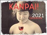 Kanpai Cheers from Japan Vinta...