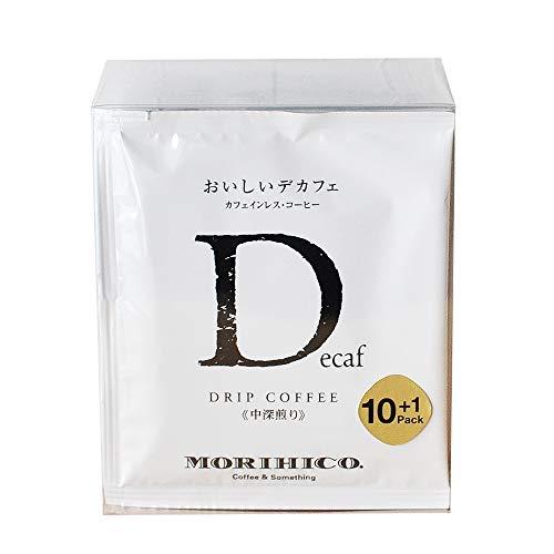 MORIHICO. 森彦 カフェインレスコーヒー【おいしいデカフェ】 ドリップバッグセット 10+1個入り