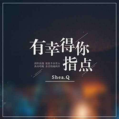 Shea.Q