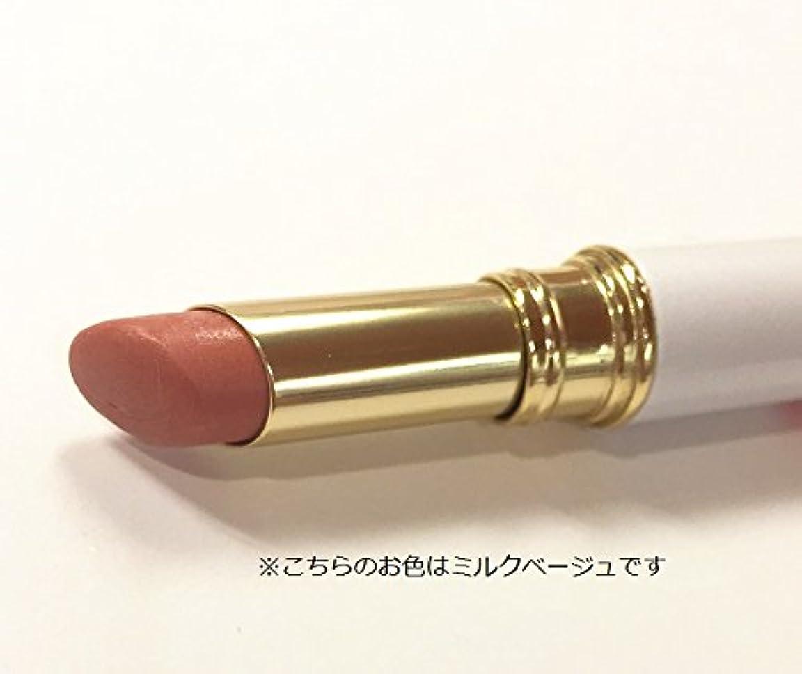 ミサイル究極の少なくともカドゥー 茅沼順子薬局 Junko KAYANUMA(ジュンコカヤヌマ)ルージュパルフェ フレンチローズ
