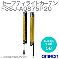オムロン(OMRON) F3SJ-A0875P20