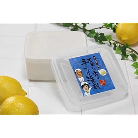 太田さん家の手づくり洗剤レモン油配合700g