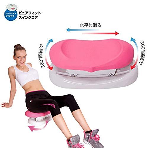 金魚運動 3D美尻マシン ぽっこりお腹を引き締めるなど様々な機能があります 360°回転で 健康的シェイプアップで腰の筋肉を鍛えます 金魚運動器ダイエットマシーン 腹筋を鍛える器具(付属品デモンストレーションDVD)