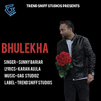 Bhulekha