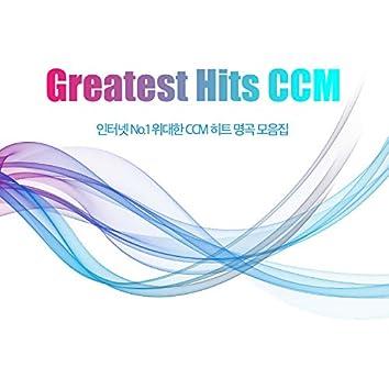 Greatest Hits CCM