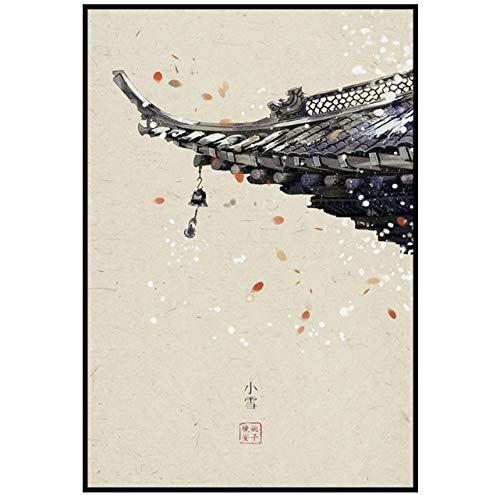 Jwqing Traditionele Chinese cultuur oud dekbed gebouw bel poster en perzik canvas schilderij afbeelding Home muurkunst decoratie (60x80cm No Frame)