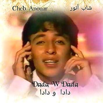 Dada W Dada