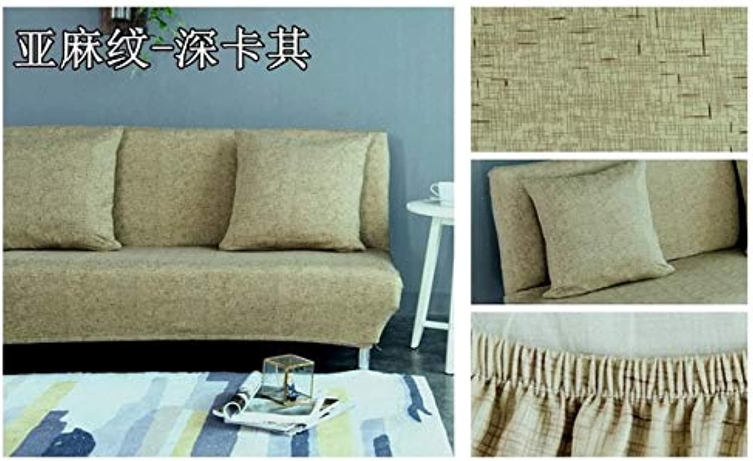 Elastic Sofa Bed Cover Fully Folded Printed Sofa Cover No Armrests Double Elastic Sofa Decor Multi-color Polyester Sofa Cover   Dark Khaki, XL(195-225cm)