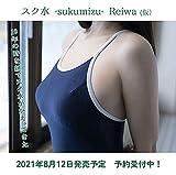 スク水 sukumizu Reiwa