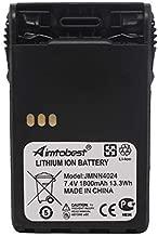 JMNN4023 JMNN4024 1800mAh Li-ion Two Way Radio Battery Compatible for Motorola PRO5150 Elite PRO7150 Elite EX500 EX560 EX560XLS EX600 EX600XLS GL2000 GP328 Plus GP338 Plus PTX700 Plus PTX760 Plus