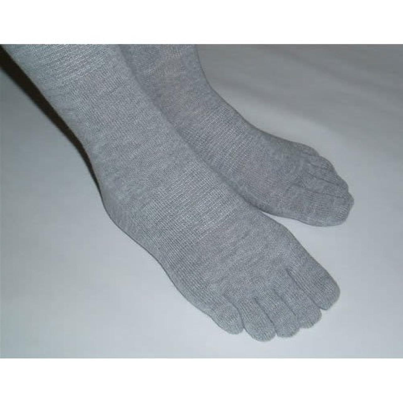 れんがインテリア奪う5本指ソックス 婦人(22-24cm)サイズ 【炭の靴下】