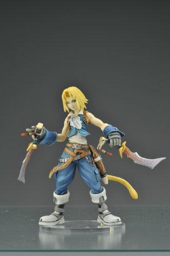 Final Fantasy Dissidia Trading Arts Series 1 Deluxe PVC Figure Zidane