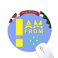 私はミクロネシアから クリスマスツリーの滑り止めゴム形のマウスパッド