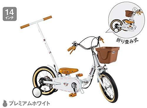 People(ピープル)いきなり自転車14インチ折りたたみ式YGA310プレミアムホワイト