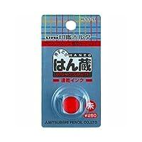 三菱鉛筆 印鑑ホルダー HLS-S251 【 10個】