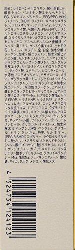 ランキング1位ドクターシーラボ『BBパーフェクトクリームエンリッチリフト』