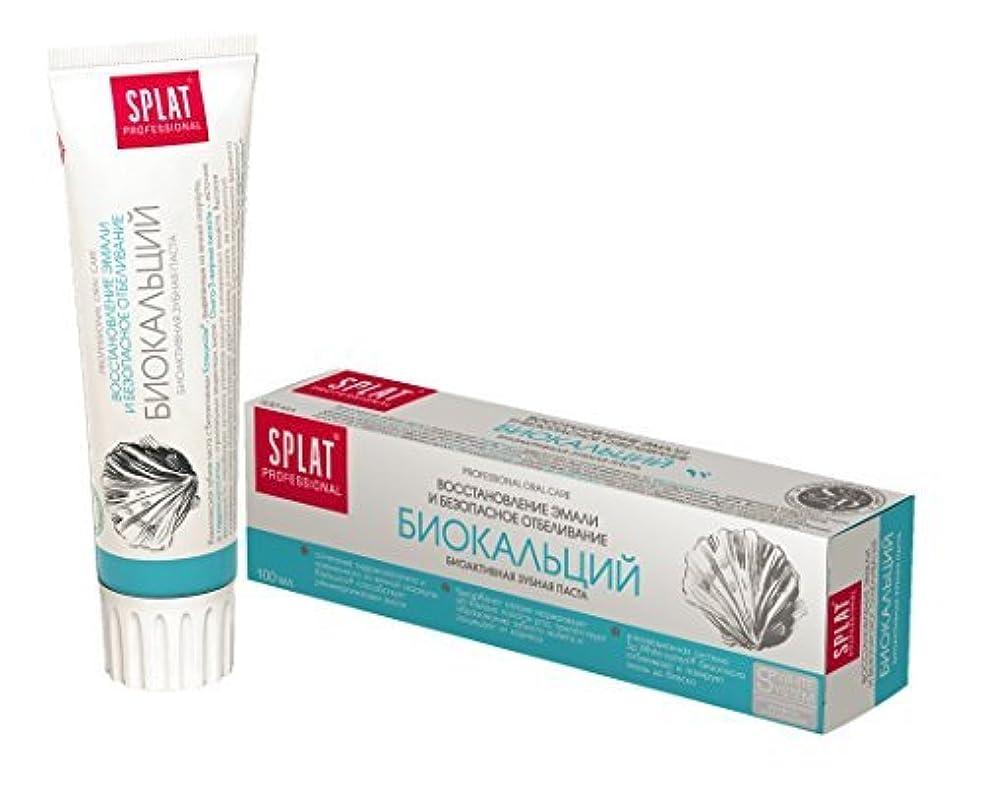 フォージ精査する花に水をやるToothpaste Splat Biocalcium Restores Enamel and Safe Whitening 100ml by Splat