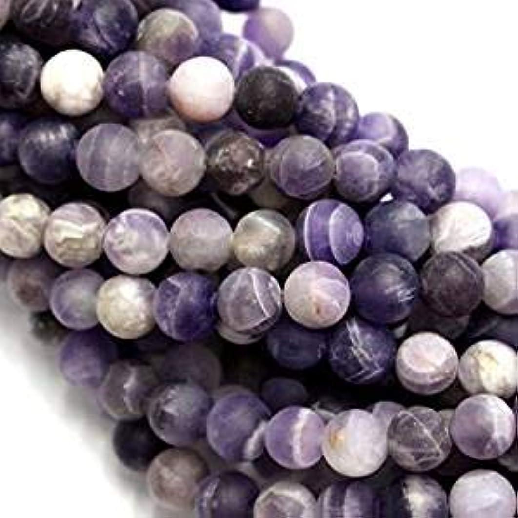 Natural Color Genuine Unpolished Matte Amethyst Round Real Gemstones Loose Beads for Jewerly Bracelet Making (4mm)