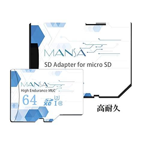 MANSA microsd 高耐久 ドライブレコーダー用 カード 64GB Class10 MLC NANDフラッシュ採用