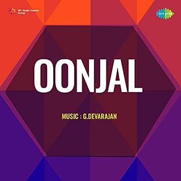 "Aarevalli Thazvarayil (From ""Oonjal"") - Single"