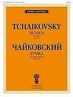 Dumka. Op. 59 for piano