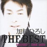 加納ひろし ザ・ベスト historyI 1988-2000