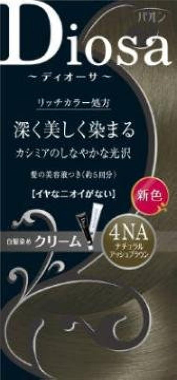 ブリードきれいに一晩パオンディオーサクリーム4NA × 36個セット