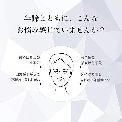 YA-MAN(ヤーマン)美顔器メディリフト小顔ブラックシリコンEMSハンズフリーウェアラブルEP14BB