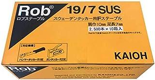 Robステープル19/7 ステンレス 2,500本×10箱 中箱